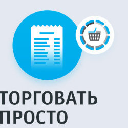 Frontol Simple Connect (1 год)