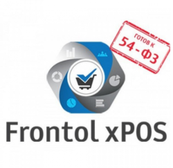 ПО Frontol xPOS 3 (Upgrade с Frontol Simple) + ПО Frontol xPOS Release Pack 1 год